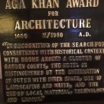 Agha Kahn Award for Arhitecture
