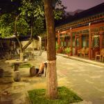 Courtyard 7 Φωτογραφία