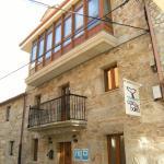 Photo of Casa da Balea