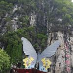 Butterfly cave entrance