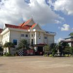 Photo of Dao Kham Hotel