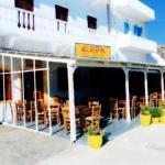 Akri Ouzo Taverna