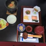 Kinoyakata Foto