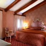 โรงแรมริอัลโต้ เวเนเซีย