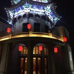 Foto de Grand Mercure Xian on Renmin Square