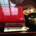 A very good Michelin Star Unagi restaurant in Kurume !