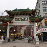 Entrance to Boston Chinatown