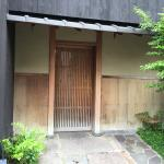 Foto de Isosei