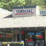 Teriyaki Junction Foto