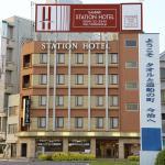 Photo de Imabari Station Hotel