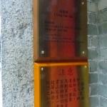Ching Shu Hin information