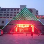 Foto de Longkou Hotel