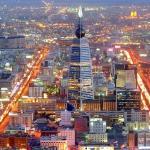 منظر عام لمدينة الرياض وموقع الفندق