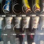 Best snack machine ever. Cold rum, ice cold mango juice, beer and..wait for it...YooHoo!!