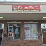 Fortune Pho 75の写真