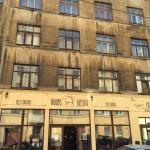 Photo of Hotel Liene