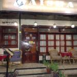 Photo de Aisha Restaurant