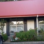 Ratanui Lodge Foto