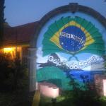 Photo of Galpao Do Brasil