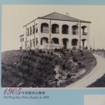 Ping Shan Tang Clan Gallery - old pictures