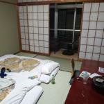 Photo de Tashiro Annex