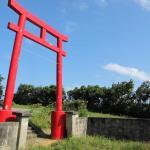 Akiba Shrine照片