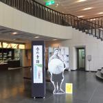 Shiki Memorial Museum Foto