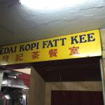 Fatty Kee (under Angs Hotel) Foto