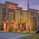 Welcome to the Hampton Inn & Suites Pine Bluff!