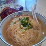 Wan ton noodle soup