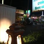 Photo of Ta Tum steak house