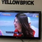 Photo de Yellow Brick Hostel