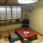 Senshinkan Matsuya Foto