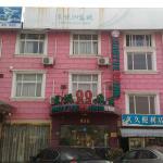 Photo de Jingyue 99 Inn Shanghai Nanqiao Road
