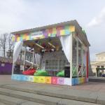 Photo de Revolution Square (Ploshchad Revolutsii)