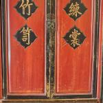 Antique cabinet - Yangshuo Mountain Retreat