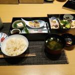 Hotel New Otani Takaoka Bar & Lounge the Grous
