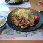 Photo de Satsuki