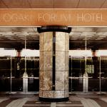 Photo of Ogaki Forum Hotel