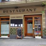 Photo of Casa Joana