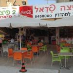 Photo of Pizza Fadel - Kiryat Ata