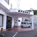 Photo of Hotel Marue