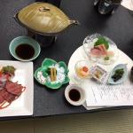Photo of Morinokaze Tateyama