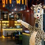 صورة فوتوغرافية لـ Giraffe