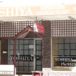 Yoshiya Japanese Restaurant Photo