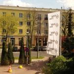 Hotel Filmar Foto
