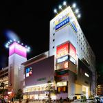 Super Hotel City Tozaisen Ichikawa Myoden-ekimae