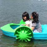 Foto de Nakagawa Aquatic Park