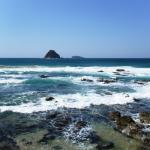 Kita-Nagato Coast Foto