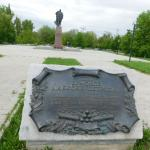 Monument to the General Yermolov